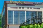 Апарт отель Жюль Верн