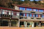 Отель Wudang Mountain Tianxin Hotel
