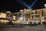 Отель Argyle Resort Hengshui Taihua Hotel