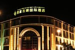 Tibet Yunduan International Hotel