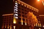 Отель WJ Century Hotel