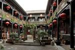 Отель Pingyao Cheng Jia Inn-Haizi Street