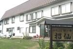 Отель Lodge Shosen