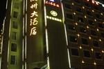 Отель Yijia Hotel Ren Shou Ling Zhou Branch