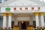 Отель Vienna Hotel - Shenzhen Longdong Coach Terminal Branch