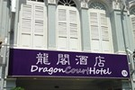 Dragon Court Hotel