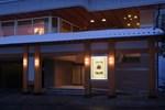 Отель Gokan no Yu Tsuruya