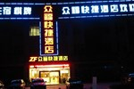 Отель Zigui Zhongfu Hotel