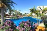 Отель Loktin Garden Resort