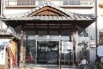 Гостевой дом Sakuraya