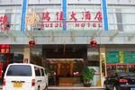 Отель Ruijia Hotel
