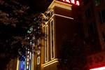 Отель Guangzhou New Phoenix Hotel