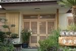 Отель Matsuzaki Onsen Kaihinso