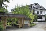 Отель Yawaragi-no-Sato Yadoya