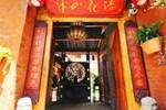 Banshan Huayu Inn