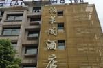 Отель Yiwu Bolaige Hotel