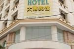 Отель Dai Nam Hotel