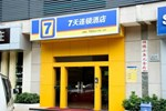 7 Days Inn Guangzhou Kecun Metro 2rd Branch