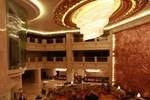 Отель Dongyang Narada Grand Hotel