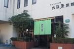Отель Osakaya