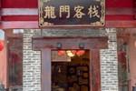 Dragon Gate Inn