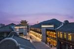 Отель Himalayas Nantong Hotel
