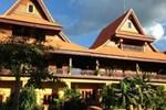 Отель Meng Lin Hotel