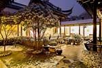 Отель Huilaotang Biz Club