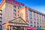 Royal Vienna Hotel Shenyang