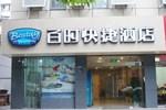 Отель Bestay Hotel Express Nanjing Fuzimiao
