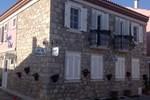 Lapis Alaçatı Hotel