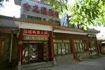 Beijing Jinlongyuan Hotel