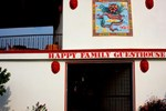 Гостевой дом Happy Family Guesthouse
