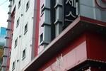 Отель Chess Hotel