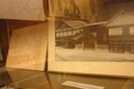 Отель Ryokan Meiji