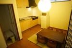 Guest House Kotoya Ebisu