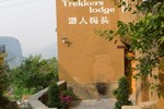 Хостел Yuanyang Sunflower Trekkers Lodge