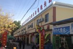 Отель Dunhuang Old Friend Guest House