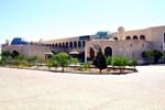 Отель Jabal Akhdar Hotel
