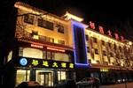 Отель Qi Lian Hotel