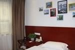 Отель Jinan Gui Du Hotel
