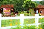 Отель Suanphueng Garland