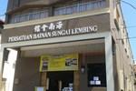 Отель Sungai Lembing Yee Tai Cafe & Inn
