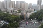 Jiahao Hotel Xi'an