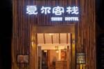 Отель Shire Hostel