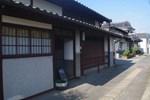 Гостевой дом Akatsukiya