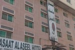 Maasaat Al Aseel Hotel