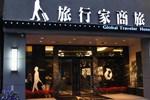 Отель Global Traveler Hotel