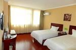 Отель Greentree Inn Shahe Jingguang Road Express Hotel