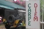 Отель Carpe Diem